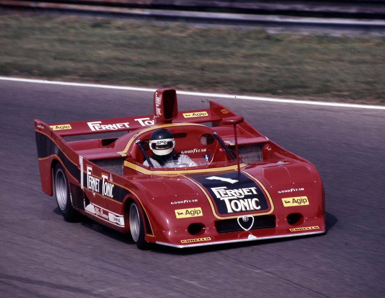 Tipo 33 Sc 12 Turbo